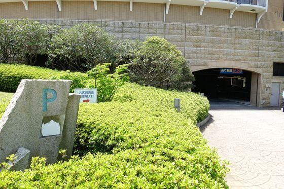 湘南国際村センター 駐車場