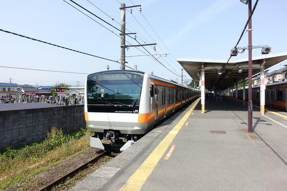 秋留台公園 電車
