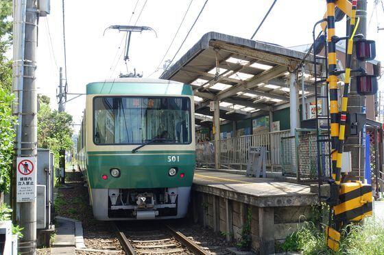鎌倉文学館 アクセス 電車