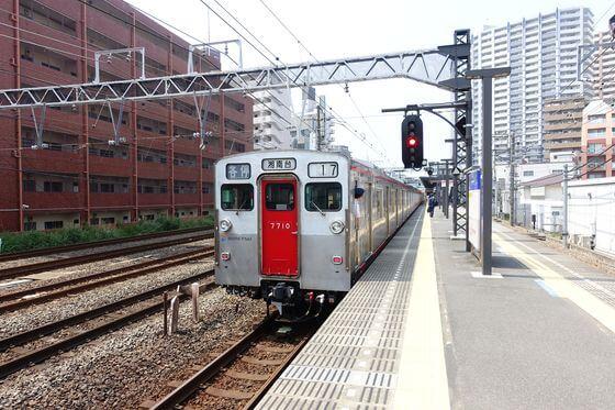 横浜イングリッシュガーデン 電車