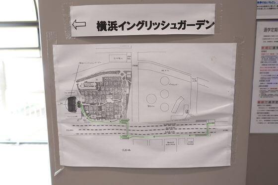 平沼橋駅 南口