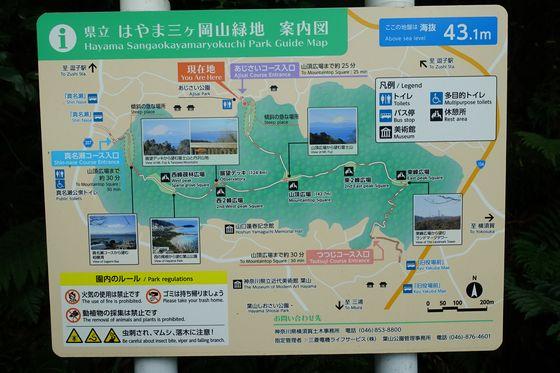 三ヶ岡山ハイキングコース マップ