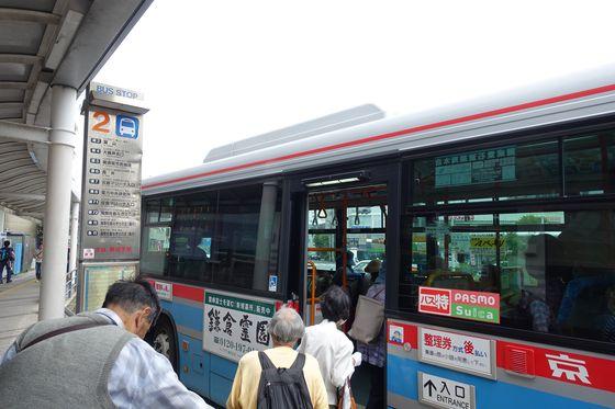 逗子駅 バス