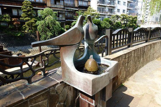 松川遊歩道 鳩