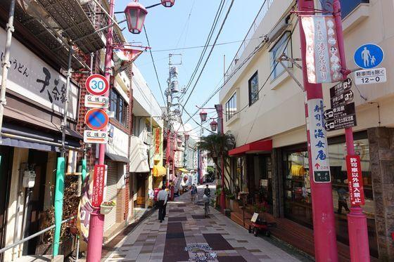 湯の花通り商店街
