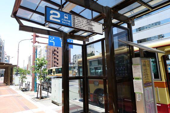 平塚駅北口 バス 2番のりば