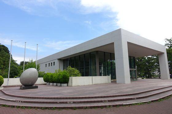 野島公園 青少年研修センター