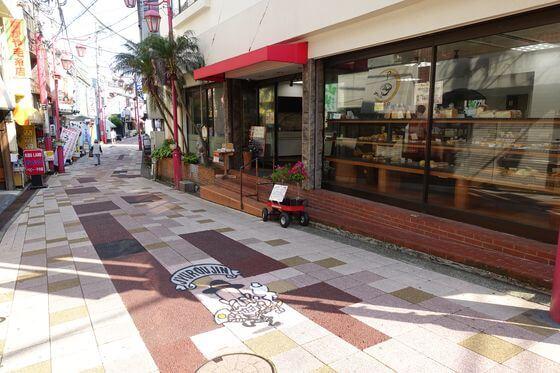 湯の花商店街