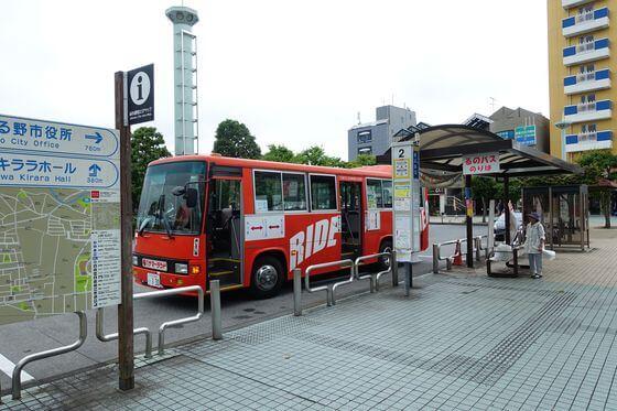 秋川駅 あじさい シャトルバス 乗り場
