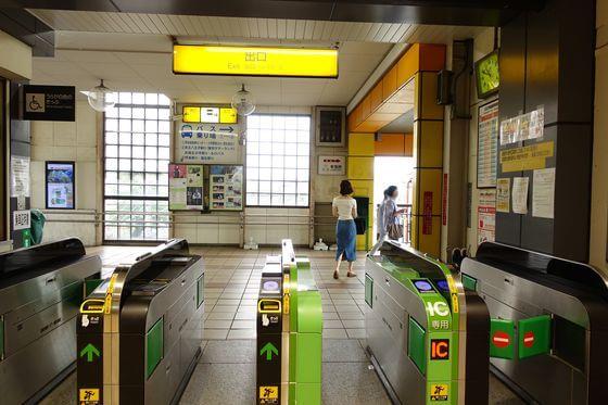 秋川駅 改札口