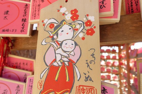 江島神社 ご利益