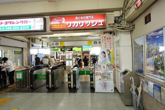 行田駅 改札口