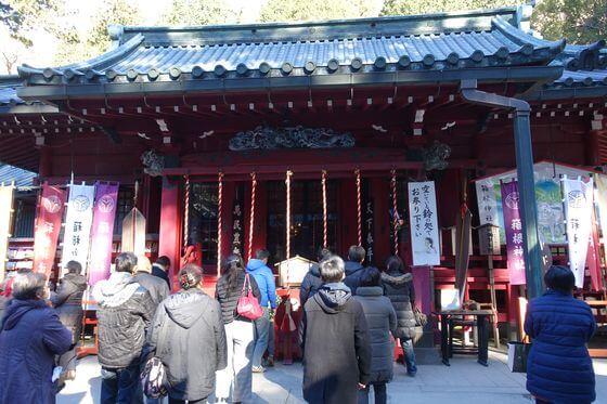 箱根神社 本殿