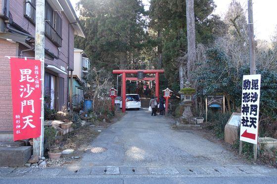 駒形神社 箱根