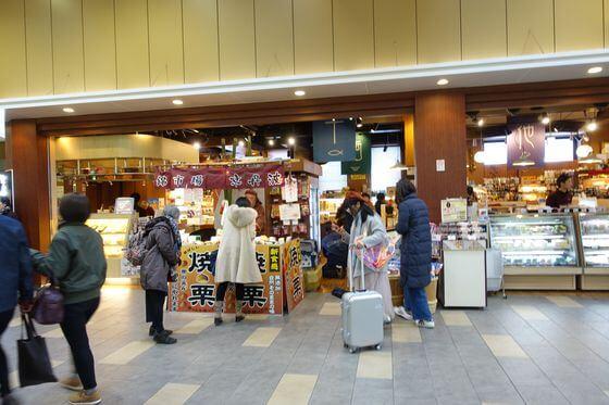 箱根湯本駅 売店