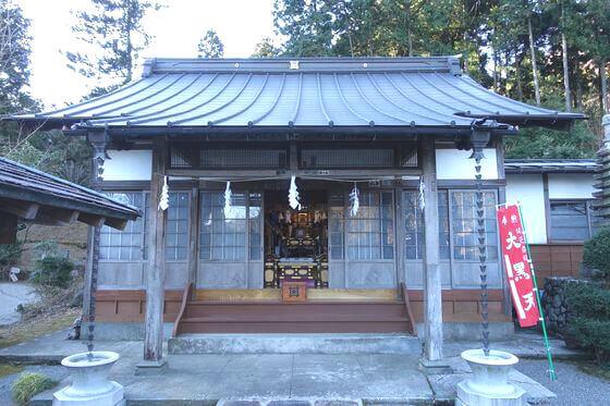 守源寺 箱根