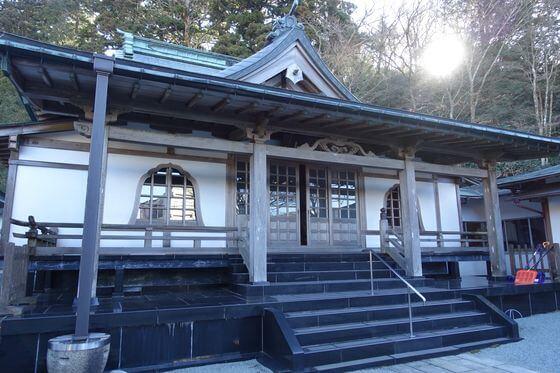 箱根 興福院