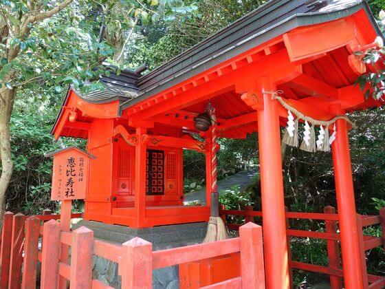 箱根神社 箱根七福神