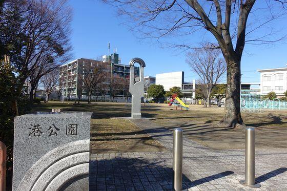 港公園 平塚
