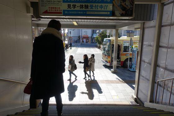平塚駅 南口