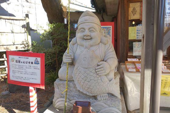 三嶋神社 平塚 恵比寿像