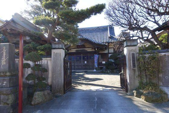 善性寺 平塚