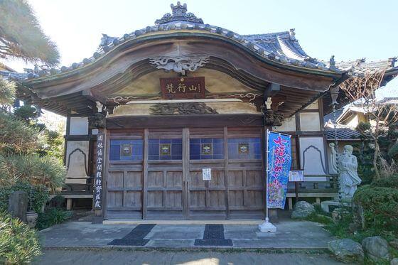 平塚 善性寺