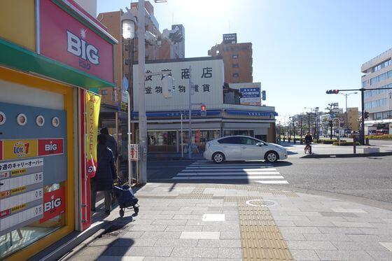 平塚駅 県道607号