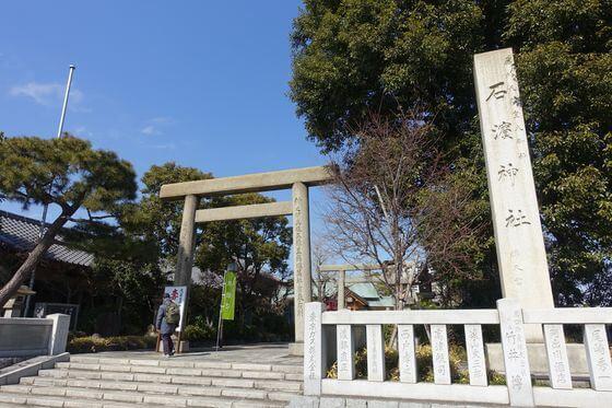 石浜神社 境内