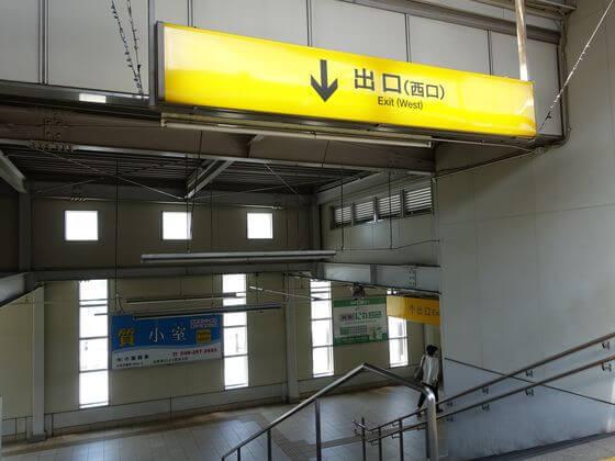 高座渋谷駅 西口