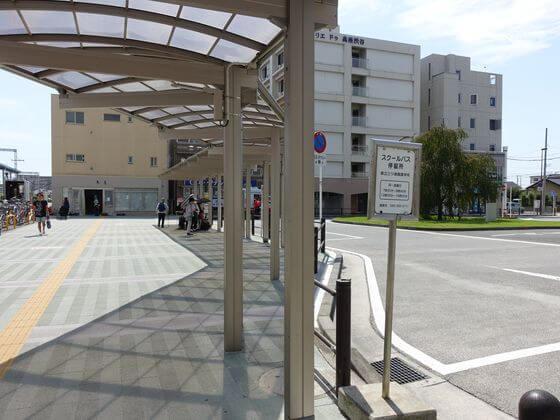 高座渋谷駅 バスロータリー