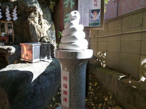 撫蛇 葛西神社