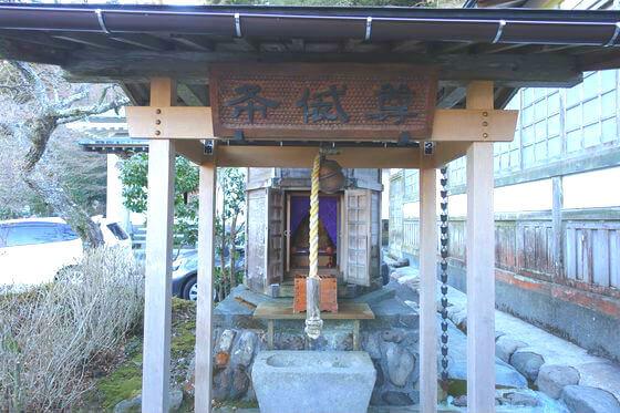 箱根七福神 布袋尊
