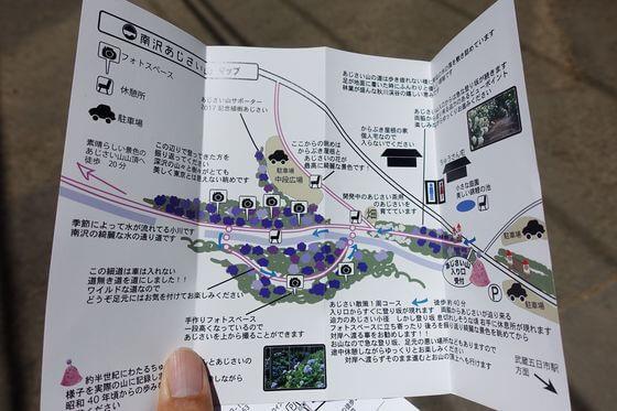 南沢あじさい山 マップ