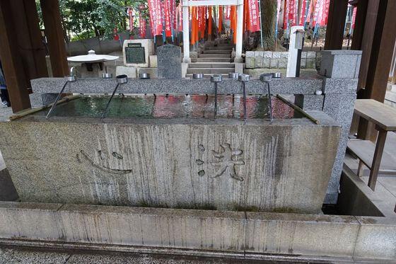 乃木神社 手水舎