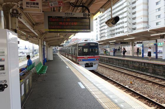 佐倉城址公園 アクセス