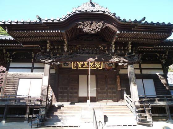 本堂 三宝寺