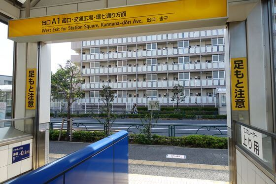 青井駅 a1