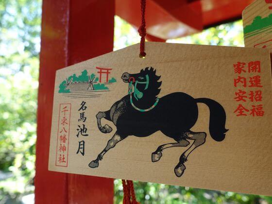 千束八幡神社 ご利益