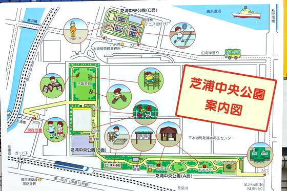 芝浦中央公園 マップ