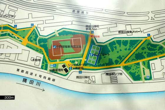 隅田川東白髭公園
