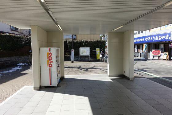 航空公園駅 西口