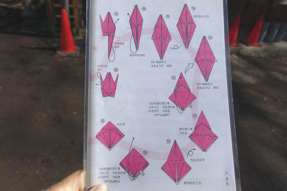 鳥船神社 折り鶴