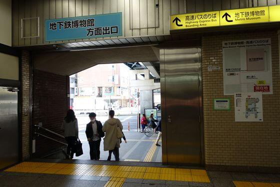 葛西駅 中央口