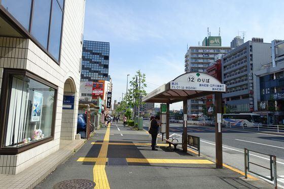 葛西駅 バス 12番