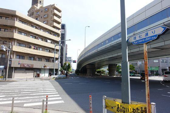 長島町交差点