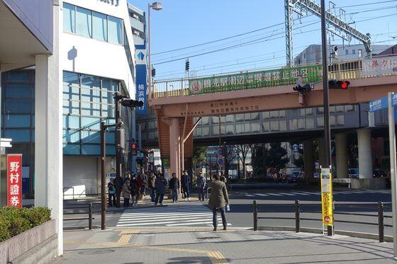 鶴見 東口中央通り