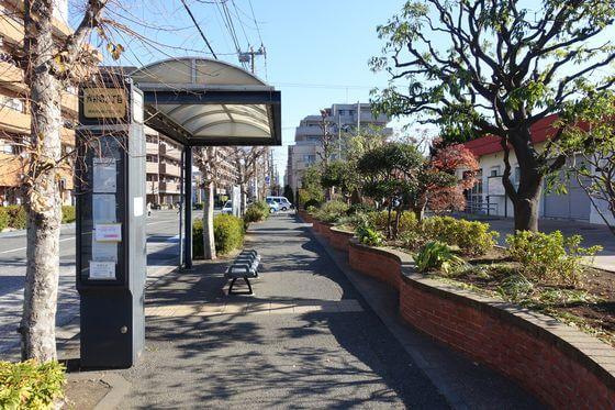 向井町2丁目バス停