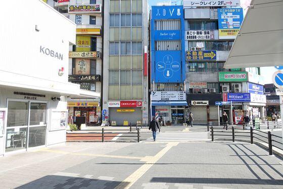 鶴見駅 東口