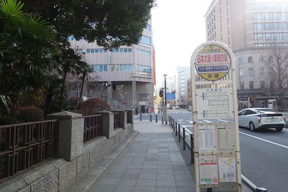 日本大通り駅県庁前バス停